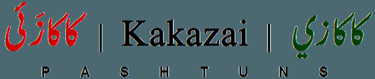 Kakazai /  کاکا زي /  کَکا زي /  کاکا زَئی /  کَکے زَئی   (a.k.a. Loye / Loi Mamund / لوئے مَاموند / لوی ماموند)