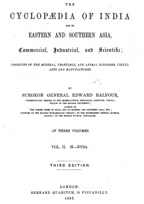 """Kakazai Pashtuns in """"The Cyclopædia of India and of Eastern and Southern Asia"""" - by Edward Balfour (Originally Publish in 1885)"""