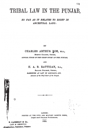 """Kakazai Pashtuns in """"Tribal Law in the Punjab - So Far As It Relates To Right In Ancestral Land"""" - by Charles Arthur Roe and H. A. Rattigan (Originally Published in 1895)"""