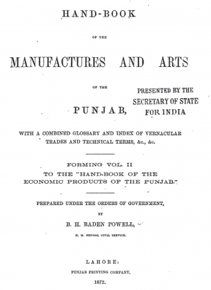 """Kakazai Pashtuns in """"Handbook of the Manufactures And Arts of the Punjab - With A Combined Glossary And Index of Vernacular Traders and Technical Terms, &c., &c. - Forming Vol. II - To The """"Handbook of The Econocim Products of the Punjab"""" - by Baden Henry Baden-Powell (Originally Published in 1872)"""